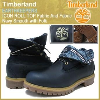 ティンバーランド Timberland ブーツ アイコン ロールトップ ファブリック アンド ファブリック ネイビースムース ウィズ フォーク(6824A)