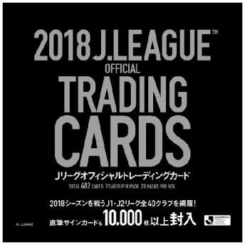 2018 Jリーグオフィシャルトレーディングカード BOX