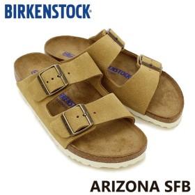 ビルケンシュトック BIRKENSTOCK  アリゾナ ソフトフットベッド ARIZONA SFB 1003735 Sand  ナローフィット サンダル 女性 靴 レディース[CC]