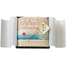 Gift Box L2053029