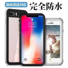 iPhone XR XS Max X 8 7 6 6s 5 Plus 防水 カバー ケース スマホ カバー 防塵 耐衝撃 工事現場 風呂 プール