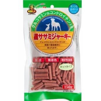 鶏ササミジャーキーカット グルコサミン&コンドロイチン入(150g)[犬のおやつ・サプリメント]