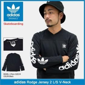 アディダス adidas カットソー 長袖 メンズ ロッジ ジャージ 2 Vネック オリジナルス(Rodge Jersey 2 L/S V-Neck Originals 男性用 BR3981)