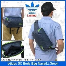 アディダス adidas SC ボディ バッグ ネイビー/ライトグリーン 限定(adidas SC Body Bag Navy/Lt.Green F43442)