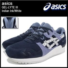 アシックス asics スニーカー メンズ 男性用 ゲルライト 3 Indian Ink/White(ASICS Tiger アシックスタイガー GEL-LYTE III H6B2L-5001)