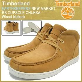 ティンバーランド Timberland ブーツ アースキーパーズ ニューマーケット RS カップソール チャッカ ウィートヌバック メンズ (timberland 28589)