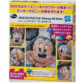 ジグソーパズル 520ピース ジガゾーパズル ディズニーオールスターズ テンヨー