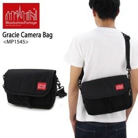 マンハッタン ポーテージ Manhattan Portage  Gracie Camera Bag MP1545  グレイシー カメラ バッグ  メッセンジャーバッグ S