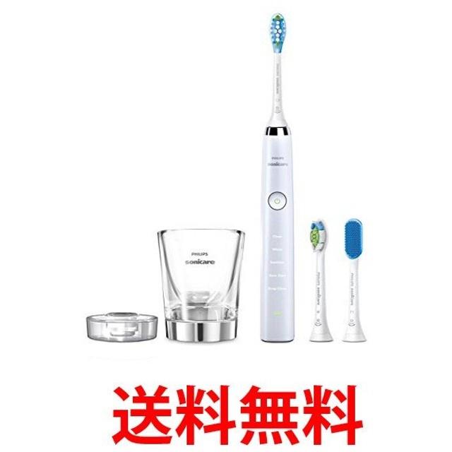 フィリップス 電動歯ブラシ ソニッケアー ダイヤモンドクリーン ホワイト HX9337/45  2018年モデル