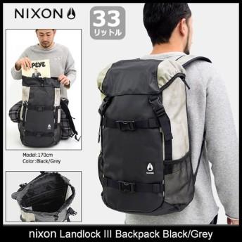 ニクソン nixon リュック ランドロック 3 バックパック ブラック/グレー(nixon Landlock III Backpack Black/Grey NC28132101)