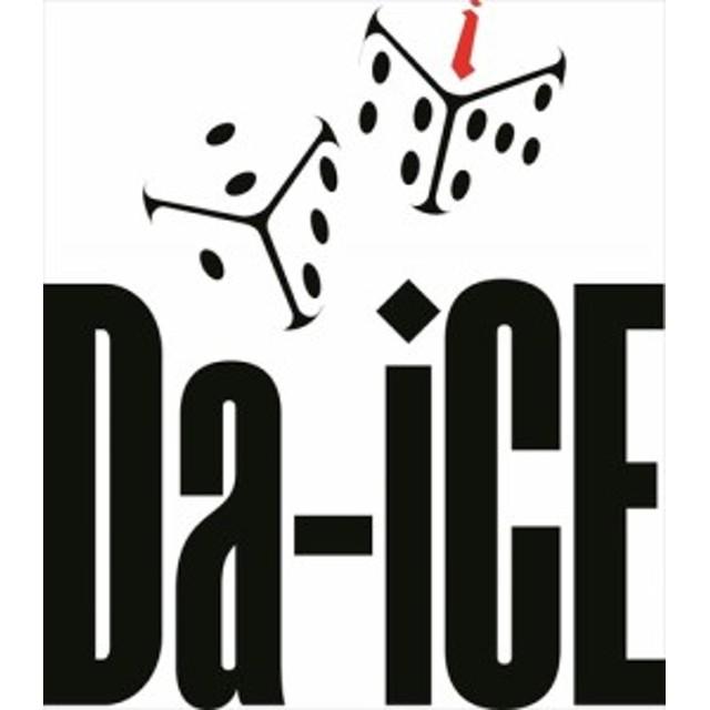 (おまけ付)Da-iCE BEST(初回フラッシュプライス盤) / Da-iCE ダイス 【CD) UMCK7015-SK