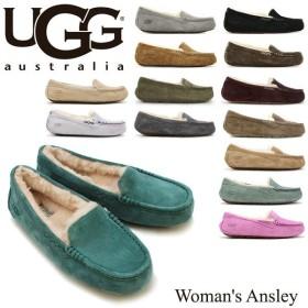 アグ オーストラリア UGG Australia  ウィメンズ アンスレー Woman's Ansley  モカシン スリッポン[BB]