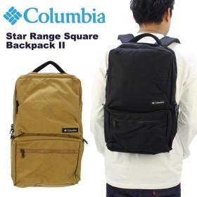 コロンビア Columbia Star Range Square Backpack II スターレンジスクエアバックパックII PU8198  バックパック  アウトドア リュック[DD]