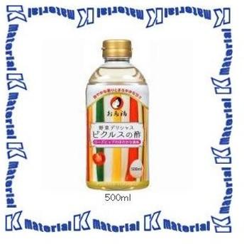 オタフクソース 225073 ピクルスの酢 500ml PET ローズヒップのほのかな風味 [OTF046]