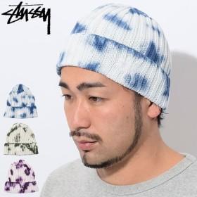 ステューシー ニット帽 STUSSY Tie Dye Cuff(stussy beanie ビーニー 帽子 ニットキャップ タイダイ 男性用 132913 USAモデル 正規)
