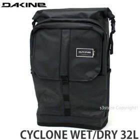 ダカイン サイクロン ウェット ドライ DAKINE CYCLONE WET/DRY サーフ スノー バッグパック リュック 防水 コーデ カラー:CYB サイズ:32L