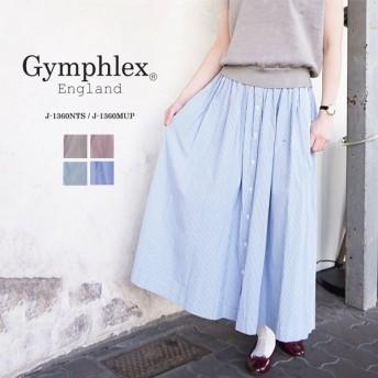 GYMPHLEX #J-1360NTS #J-1360MUP ジムフレックス ストライプギャザースカート (レディース)〔SK〕