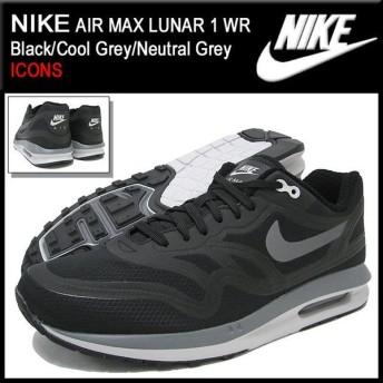 ナイキ NIKE スニーカー エア マックス ルナ 1 WR Black/Cool Grey/Neutral Grey 限定 メンズ(男性用) (AIR MAX LUNAR 1 ICONS 654470-003)
