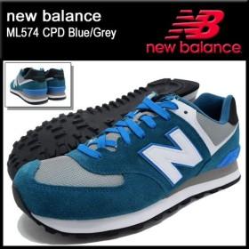 ニューバランス new balance スニーカー ML574 CPD Blue/Grey メンズ(男性用) (new balance ML574 CPD ブルー/グレー ML574-CPD)