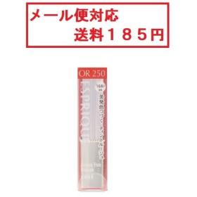 コーセー エスプリーク プライムティント ルージュ OR250 オレンジ系 2.2g   メール便対応商品