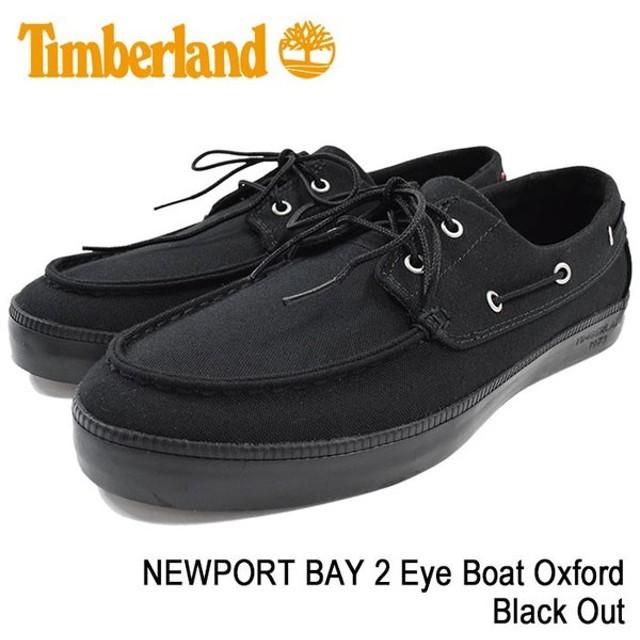 ティンバーランド Timberland スニーカー メンズ 男性用 ニューポート ベイ ツーアイ ボート オックスフォード Black Out(A158E NEWPORT BAY)