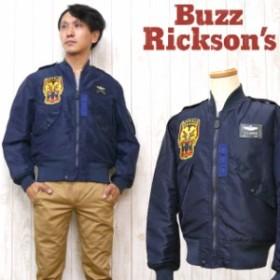 バズリクソンズ Buzz Ricksons L-2A フライトジャケット ナイロン 97TH FIGHTER INTERSEPTER SQ. br13334