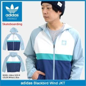 アディダス adidas ジャケット メンズ ブラックバード ウインド オリジナルス(Blackbird Wind JKT Originals Skateboarding 男性用 CF5788)