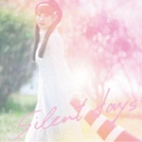 あま津うに/silent days (初回限定) 【CD+DVD】