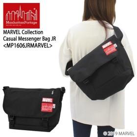マンハッタン ポーテージ   MARVEL Collection Casual Messenger Bag JR MP1606JRMARVEL  メッセンジャーバッグ M  [BB]