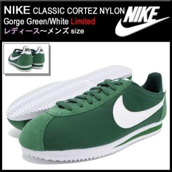 ナイキ NIKE スニーカー クラシック コルテッツ ナイロン Gorge Green/White 限定 メンズ(男性用) (CLASSIC CORTEZ NYLON 532487-311)
