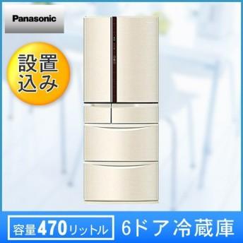 6ドア冷蔵庫 470L Vタイプ NR-F472V-Nシャンパン 新生活 代引不可 【設置費込】