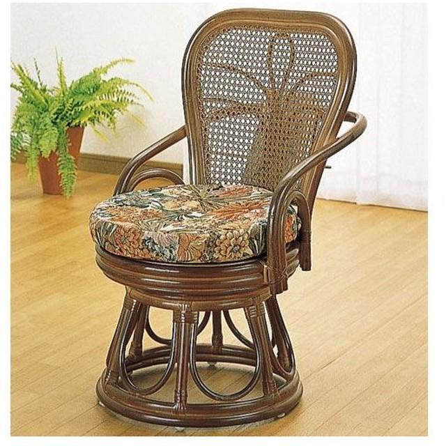 ダイニングチェア デスクチェア 籐椅子 籐家具 ラタン 椅子 チェアー 回転いす ハイバックチェア アームチェア 肘掛け椅子 回転 回転ダイニングチェア 籐