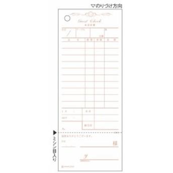 ヒサゴ  お会計票 勘定書付 アンティーク 70×177  1冊 2101