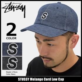 ステューシー キャップ 帽子 STUSSY Melange Cord Low Cap(ローキャップ ストラップバック 男性用 131717)