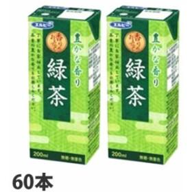 エルビー 緑茶 200ml×60本  【送料無料(一部地域除く)】