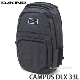 ダカイン キャンパス デラックス DAKINE CAMPUS DLX 33L 国内正規品 バッグ バックパック 通勤 通学 BACKPACK BAG ノートPC収納 Color:CAR