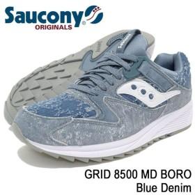 サッカニー スニーカー Saucony メンズ 男性用 グリッド 8500 MD BORO Blue Denim(SAUCONY S70343-1 GRID 8500 MD BORO)