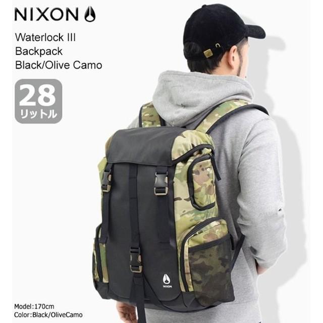 ニクソン リュック nixon ウォーターロック 3 バックパック ブラック/オリーブカモ(Waterlock III Backpack Black/Olive Camo NC28122865)