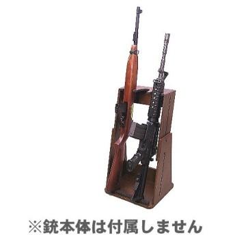 ファクトリーブレイン ライフル3挺掛け変動型 ガンスタンド GS03BN1