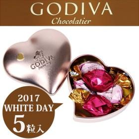 GODIVA ゴディバ チョコレート ミニハート缶(WD) ラッピングチョコレート 限定品 5粒入 17紙袋付