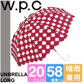 wpc w.p.c 傘 日傘 晴雨兼用 軽量 遮光 uv 遮熱 大きい