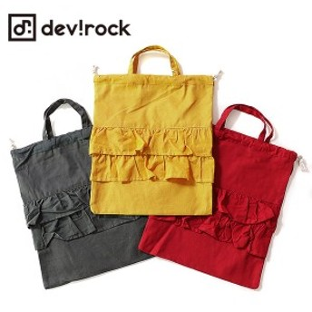 子供服 バッグ キッズ 韓国子供服 [入園 入学 フリル付き巾着バッグ 女の子 かばん 全3色 ワンサイズ] 習い事 トートバッグ M1-1