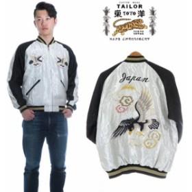 テーラー東洋 テイラー東洋 Tailor Toyo リバーシブルサテンスカジャン Japan tt14074-190