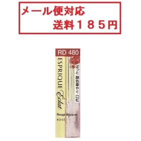 コーセー エスプリーク エクラ ルージュブーケ RD480 レッド系 4g  メール便対応商品