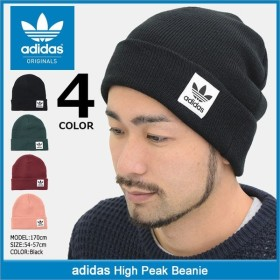 アディダス adidas ニット帽 ハイ ピーク ビーニー(High Peak Beanie Originals 帽子 ニットキャップ BR2747 BR2760 BR2766 BR2772)