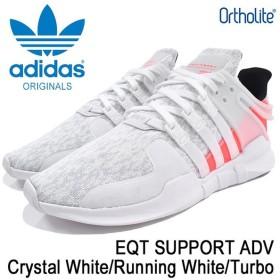 アディダス adidas スニーカー メンズ 男性用 エキップメント サポート ADV Crystal White/Running White/Turbo オリジナルス(EQT BB2791)