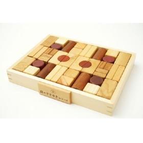 送料無料 ポイント10倍! 森のささやきシリーズ Creative blocks クリエイティブブロック