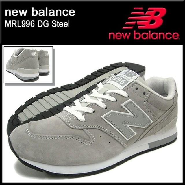 ニューバランス new balance スニーカー MRL996 DG Steel メンズ(男性用) (NEWBALANCE MRL996 DG スチール Sneaker MRL996-DG)