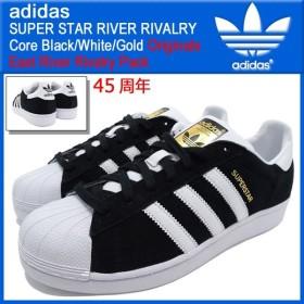 アディダス adidas スニーカー スーパースター リバー ライバルリー Core Black/White/Gold オリジナルス メンズ(男性用) (45周年 B34309)