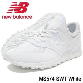 ニューバランス new balance スニーカー メンズ 男性用 MS574 SWT White(newbalance MS574 SWT M574S ホワイト MS574-SWT)